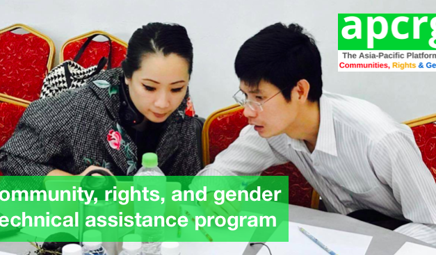 NOW AVAILABLE! Application forms for technical assistance (TA) to support meaningful engagement of civil society and community groups in Global Fund-related processes