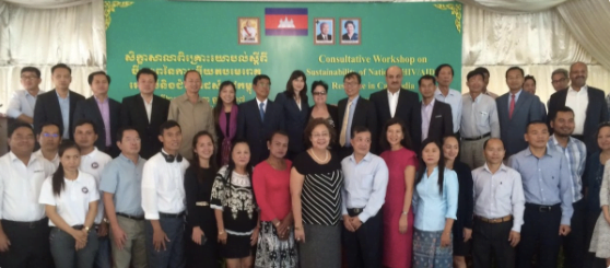 Consultations on Sustainability of the HIV Response begins in Cambodia